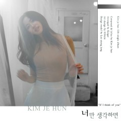 If You Think Of It (Single) - Kim Je Hun
