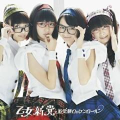 Ojuken Rock'n'Roll - Otome Shinto