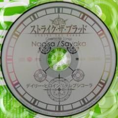 Strike the Blood Character Songs 2 - Nagisa/Sayaka