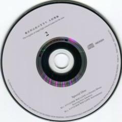 Mahouka Koukou no Reittousei Special Disc 5