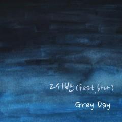 2:30 (Single) - Grey Day