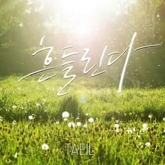 Inspiring - TAEIL (Block B)