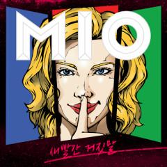 Whopper - Mio