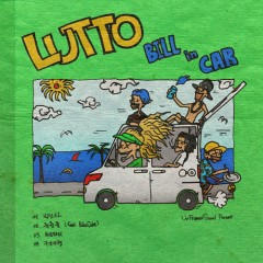 Billincar (Mini Album)