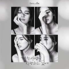 In Love With Someone Else (Single) - Suzy