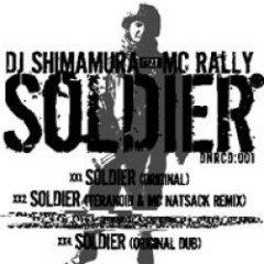 SOLDIER EP