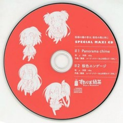 Shukufuku no Kane no Oto wa, Sakura-iro no Kaze to Tomo ni OP Maxi Single - μ's