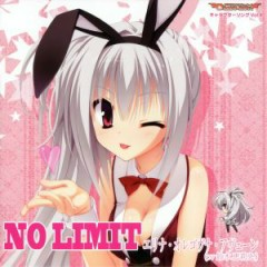 DRACU-RIOT! Character Song Vol. 4 - NO LIMIT