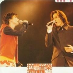 拉阔音乐会/ Live Concert (CD3)