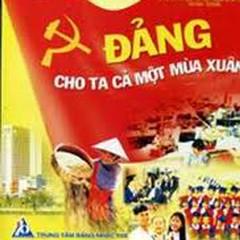 Đảng Cho Ta Cả Một Mùa Xuân - Various Artists