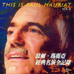 This Is Paul Mauriat Vol.Ⅱ