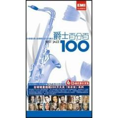 Best Jazz 100 CD 2 No. 1