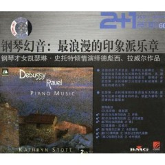 Debussy & Ravel piano collection CD 2