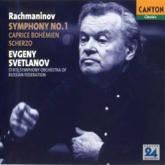 Rachmaninov Symphony No. 1, Caprice Bohemien, Scherzo - Evgeny Svetlanov,USSR RTV Symphony Orchestra