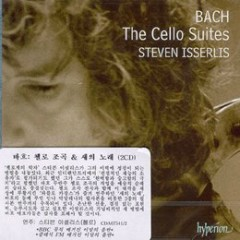 Bach - The Cello Suites CD 2