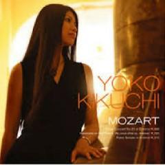 Mozart (No. 1) - Yoko Kikuchi, Michiyoshi Inoue