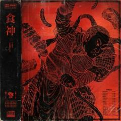 Sashin (Single) - J-Man