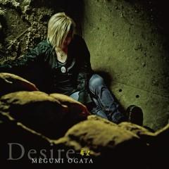 Desire - Kibou - - Megumi Ogata