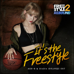Freestyle2 (Original Game Soundtrack) - It's the Freestyle (Single)