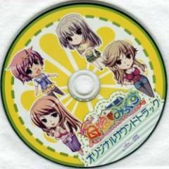 Nuppunupu Oyako Mix! Original Soundtrack