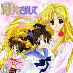 Full Moon wo Sagashite Original Soundtrack Vol 2