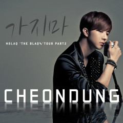 `THE BLAQ%` TOUR Part.2 - CheonDung (Thunder)