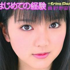 Hajimete no Keiken - Mano Erina