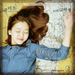 곽태훈 부반장의 Limited Edition 2 - Kwak Tae Hoon,Go Ah Sung