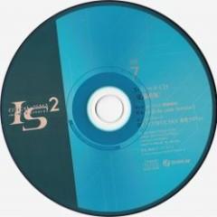 Infinite Stratos 2 Vol.7 Special CD (Tatenashi)