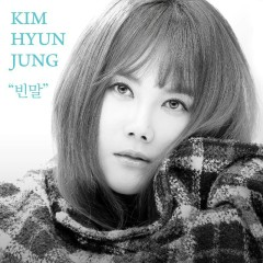 Idle Talk (빈말) - Kim Hyun Jung