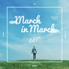 March In March