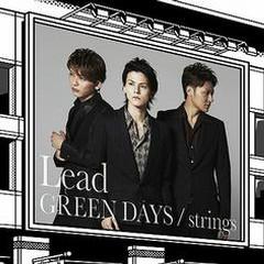 GREEN DAYS / strings