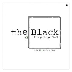 Unacceptable - The Black