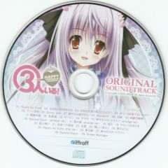 3-nin Iru! ~Happy Wedding in Livingroom~ Original Sound Track CD2