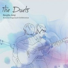 The Duets