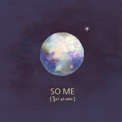 So Me (Single) - The Blind