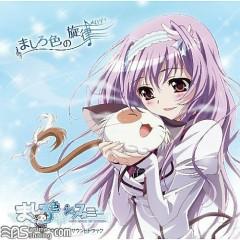 Mashiro-iro Symphony Original Soundtrack - Mashiro-iro no Senritsu CD2