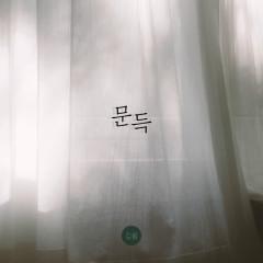 Suddenly (Single) - KimBom