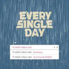 Rain Shower - Every Single Day