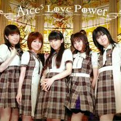 Love Power  - Aice5
