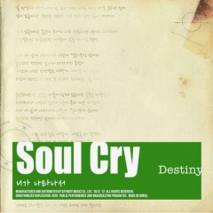 DESTINY - Soul Cry