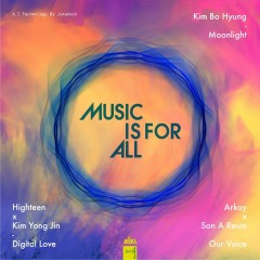 Music Is For All (EP)
