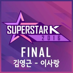 Superstar K 2016 Final