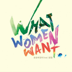 What Women Want - Curious