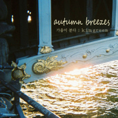 Autumn Breezes - Kim Greem