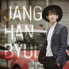 Love (Mini AlBum) - Jang Han Byul