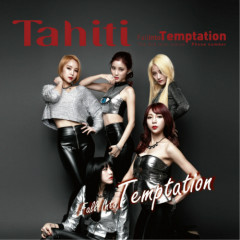Fall Into Temptation (2nd Mini Album) - TAHITI