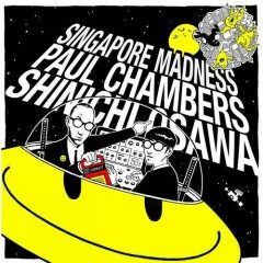 Singapore Madness - Shinichi Osawa