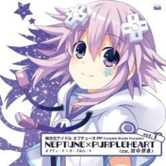 Kamijigen Idol Neptune PP - Complete Bundle Processor vol.1