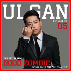 Good Zombie (Single)